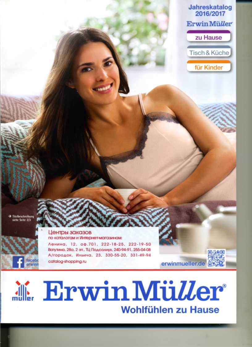 Erwin Mueller